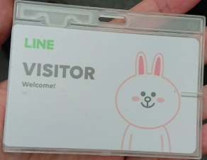 LINE Visitor Card